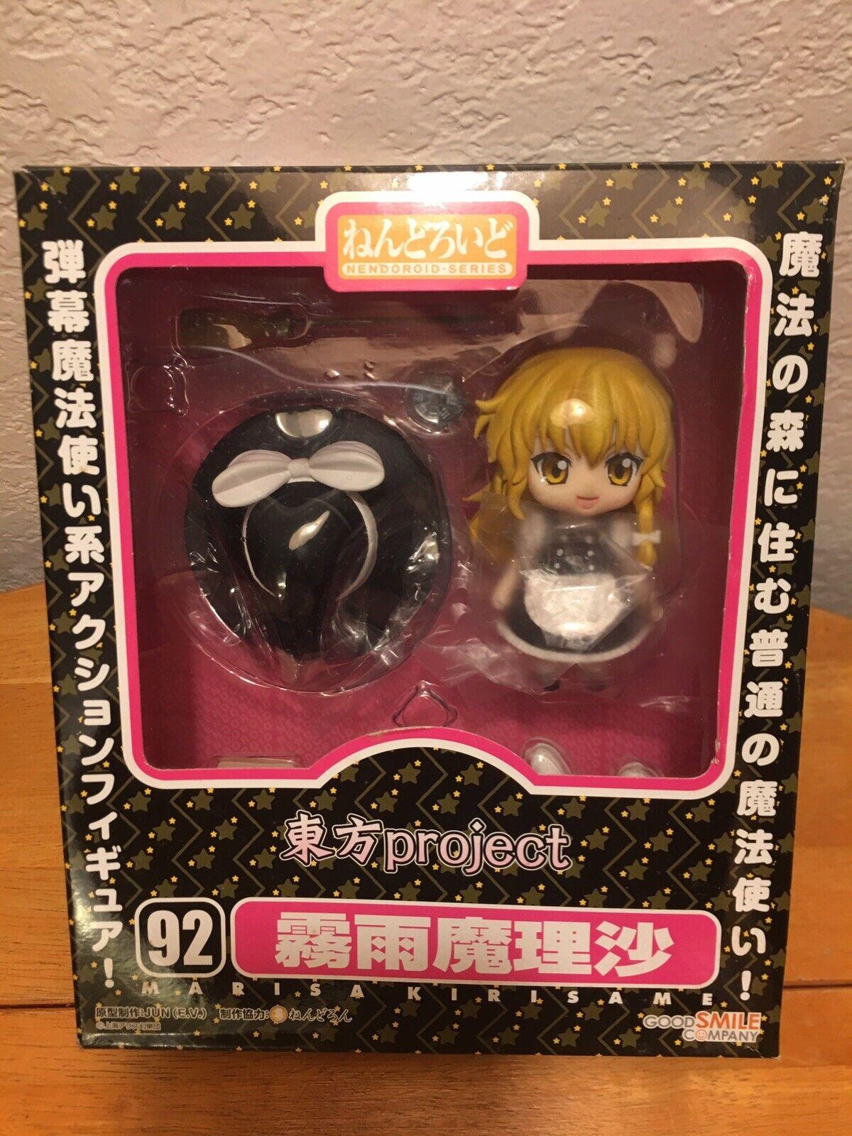 Touhou project figure Nendoroid Marisa Kirisame Painted Figure Japan Good Smile