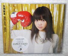 ikimonogakari GOLDEN GIRL 2014 Taiwan CD