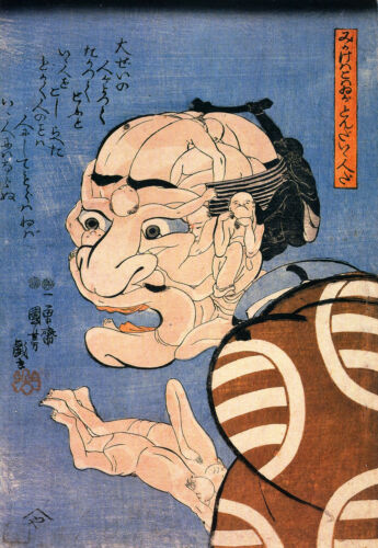 3 Japanese Oriental Woodblock Pictures by Utagawa Kuniyoshi Old Repro Posters