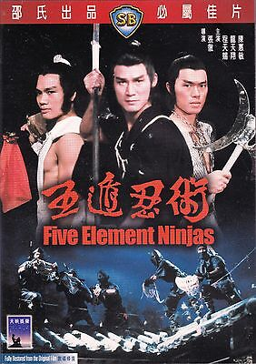 Five Element Ninjas (1982) DVD [REGION 3 READ DESCRIPTION] Eng Sub Shaw Brothers