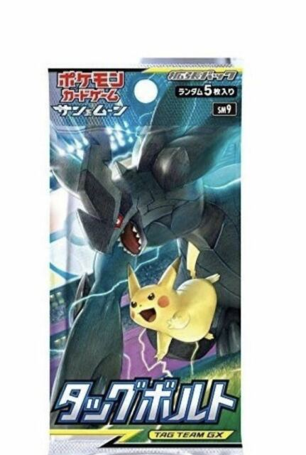 Pokemon Card Game SM9 Tag Bolt Sealed Booster packs x10 japanese