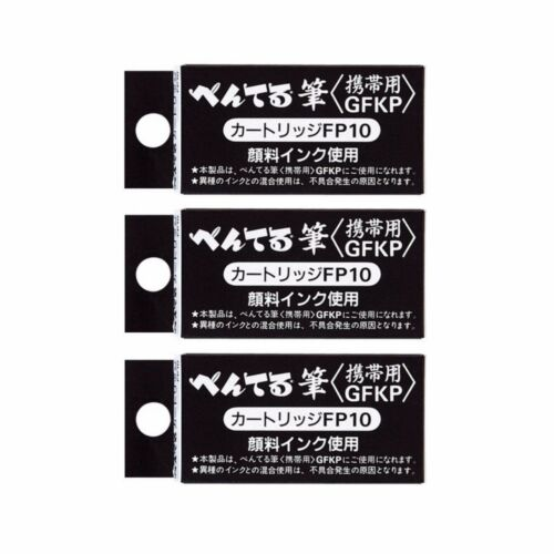 Pentel Pocket Brush Pen  4 Refill Cartridge 3 Set FP10 XGFKP-A  Japan Import