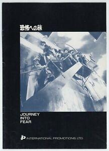 Journey Into Fear JAPAN PROGRAM Norman Foster, Joseph Cotten, Orson Welles