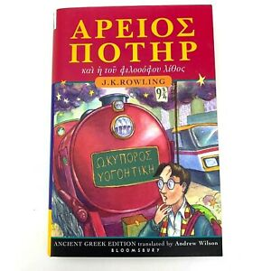 Harry-Potter-and-the-Philosopher-039-s-Stone-Ancient-Greek-Edition-1st-Ed-HC
