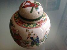 Antique CHINESE GINGER JAR Famille Verte Porcelain19th C
