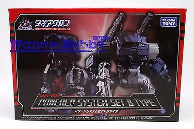 Takara TOMY Transformers Diaclone DA-03 Powered System Set B  Action Figure