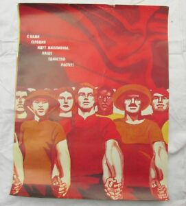 Original VTG Russian USSR poster with us there are millions 55x43cm 1970s