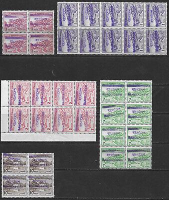 In Typ Ad14.5-22-02 Exquisite Verarbeitung Bangladesh Vorläufer; Pakistan Mit Handstempelaufdruck 21348