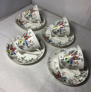 Lovely Vintage Heathercote China 4 Coffee Cups amp Saucers Art Deco Butterfly - Dagenham, Essex, United Kingdom - Lovely Vintage Heathercote China 4 Coffee Cups amp Saucers Art Deco Butterfly - Dagenham, Essex, United Kingdom