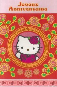 Détails Sur Hello Kitty Carte Joyeux Anniversaire Fleur Rose Vert