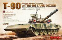 Meng Model 1/35 TS-014 Russian MBT T-90 w/TBS-86 Tank Dozer