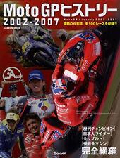 [BOOK] Moto GP history '02-'07 VALENTINO ROSSI Honda RC211V NSR500 Norifumi Abe
