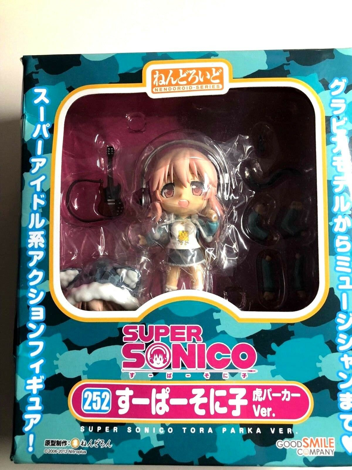 Free Shipping from Japan Authentic NendGoldid Super Sonico Tiger Hoodie Ver.