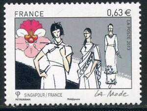 STAMP-TIMBRE-FRANCE-N-4825-LA-MODE