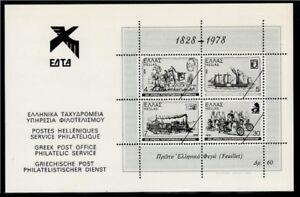 Persuasive Essay On The Postal Service - Words | Help Me
