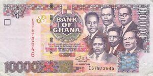 Ghana-10000-Cedis-2006-P35c-Free-to-Combine-Low-Shipping