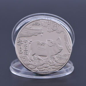 Year-of-the-Pig-Silver-Plated-Chinese-Zodiac-Souvenir-Coin-Collectibles-Gifts-XJ
