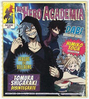 feat.One/'s Justice-F My Hero Academia:Ichiban Kuji-Shikishi Board-Plus Ultra