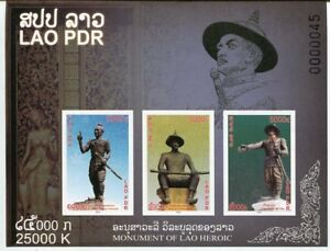 LAOS-STAMP-2014-MONUMENT-of-LAOS-HEROIC-S-S-SHEET-IMPERF