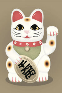 UPCYCLE CHAT NOIR MUSIC SHEET CAT FRAMED ART PRINT POSTER  F12X10545