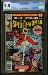 Marvel Spotlight #32 CGC 9.4 1st Appearance Spider-Woman