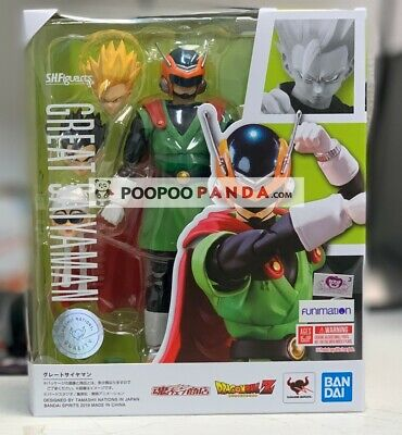 S.H.Figuarts Great Saiyaman Dragon Ball Z Bandai  Action Figure NEW IN STOCK USA