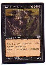 MTG JAPANESE MIRAGE SPIRIT OF THE NIGHT NM-