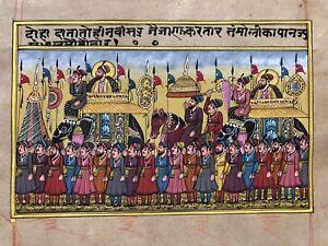 Original-Indian-Miniature-Painting-Royal-Procession-Rajasthani-Handmade-Folk-Art