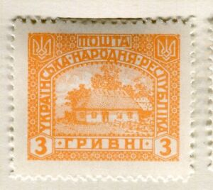 UKRAINE-1918-early-Pictorial-issue-perf-Mint-hinged-3k-value