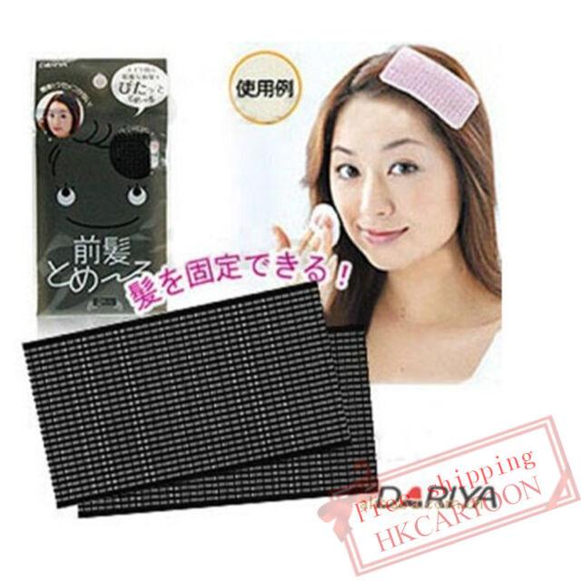 6X Front Hair Fringe Holder Stabilizer Grip Klettband Makeup Sticker Pad Wash