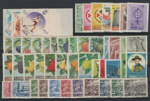 G139274/ LEBANON – YEARS 1961 - 1962 MINT MNH MODERN LOT