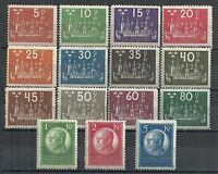 Sweden stamps 1924 YV 163-177  MLH  VF