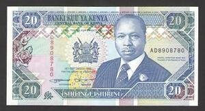 KENYA-20-SHILLINGS-1993-Prefix-AB-P-31a-Uncirculated-Banknote