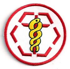 Outland - Movie Medical Logo - Uniform Patch Aufnäher - zum Aufbügeln - neu
