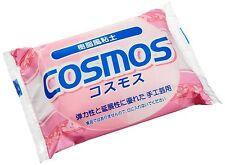 Cosmos Clay 250g Resin Clay New Japan
