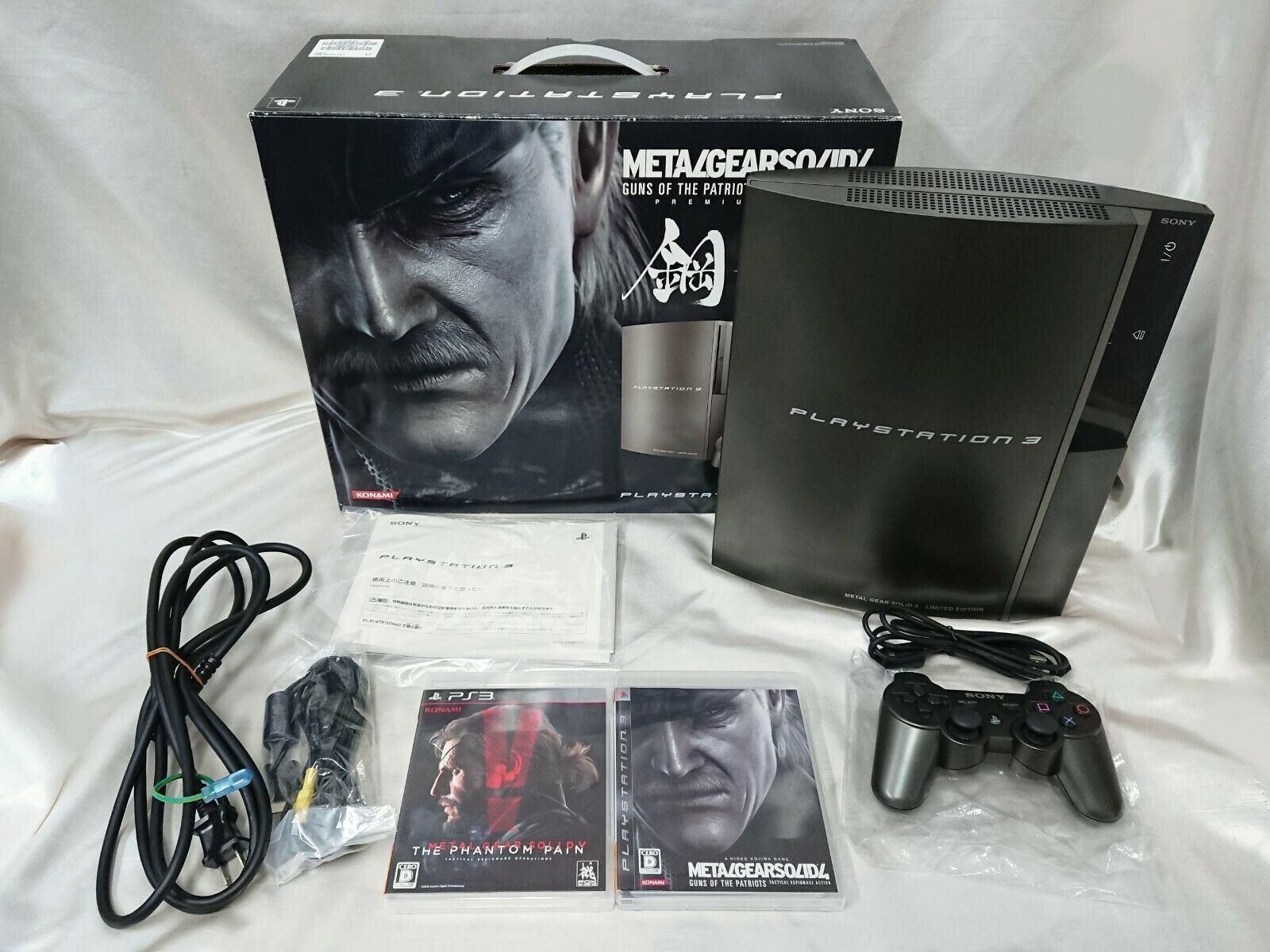 Playstation3 Ps3 Console Metal Gear Solid 4 Limited Edition Hagane Premium Pack For Sale Online