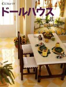 Doll-House-Book-Japanese-Craft-Book