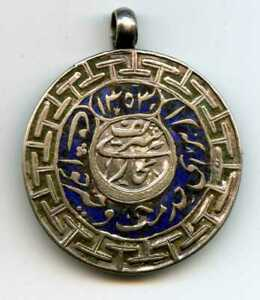 Russian-East-Imperial-MEDAL-For-Services-in-Battle-Bukhara-Emir-Enamel-1887AD