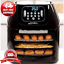 Power-Air-Fryer-Oven-All-In-One-6-Quart-Plus-Dehydrator-Grill-Rotisserie-6QT-New thumbnail 1