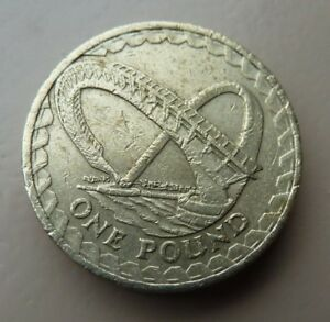 2007-Millenium-Bridge-Gateshead-1-One-Pound-coin