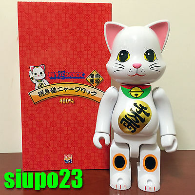 100/% PVC White Action Figure Toy Be rbrick Toys Gifts WC 7CM Bearbrick