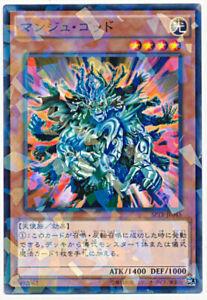 SPTR-JP045 Japanese Manju of the Ten Thousand Hands Common Yugioh