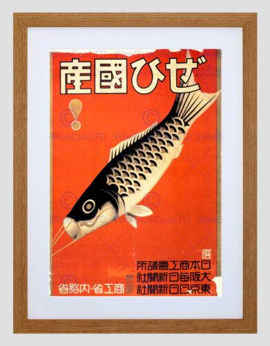 AD HOBBY EQUIPMENT KITE FLYING FISH RETRO VINTAGE JAPAN FRAMED PRINT B12X12079
