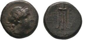 Ancient-Greece-261-246-BC-SELEUKID-ANTIOCHOS-II-THEOS-APOLLO-TRIPOD-SARDES