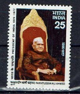 L-039-Inde-MiNr-709-cachet