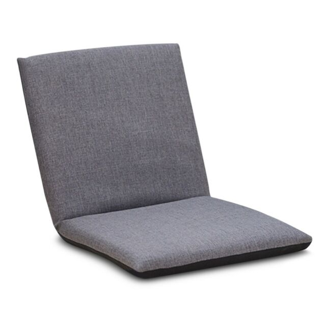 Fine Foldable Floor Chair Adjustable Relaxing Lazy Sofa Seat Cushion Lounger Alphanode Cool Chair Designs And Ideas Alphanodeonline