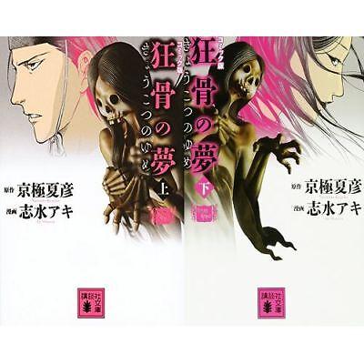 Manga Ashita no Joe Pocket edition VOL.1-12 Comics Complete Set Japan Comic FS