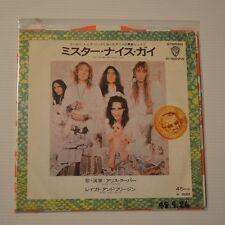 "ALICE COOPER - NO MORE MR. NICE GUY  - 1973 JAPAN 7"" SINGLE"