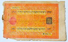 Tibet China 100 Tam Srang Banknote Papiergeld paper money close to UNC damaged