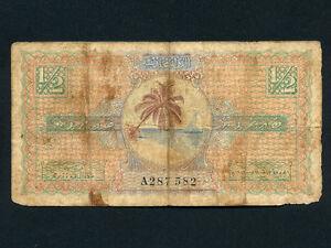 Las Maldivas:P - 1a, 1/2 rupia, 1947 * Dhow & Palmera * Raro *